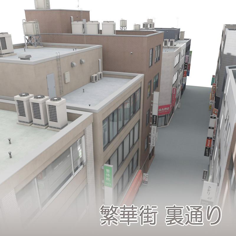 【3D素材】繁華街 裏通り