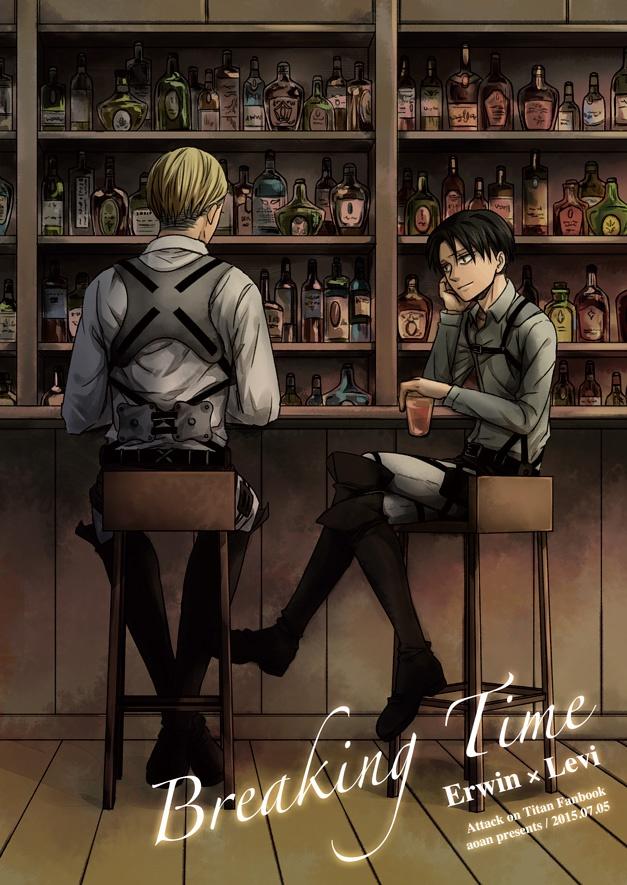 Breaking Time