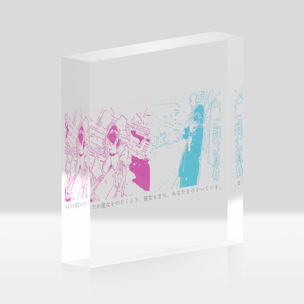鏡像展アクリルブロック