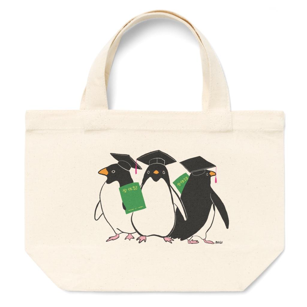 学位記ペンギントートバッグ