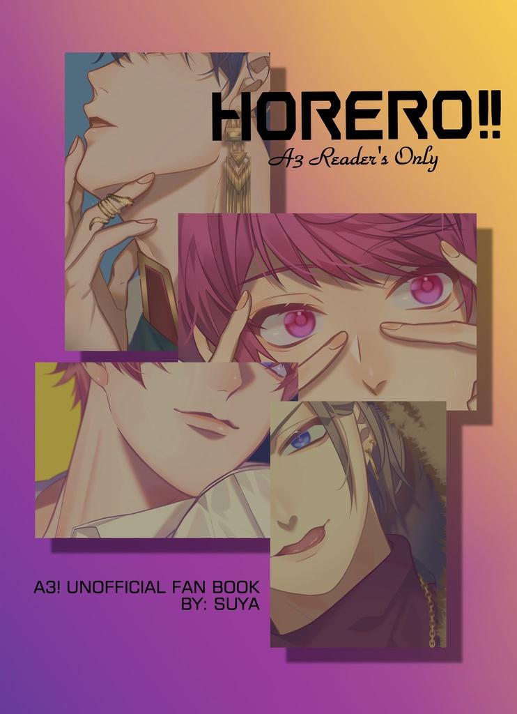 HORERO!!