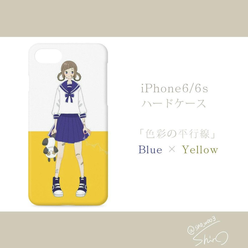 【iPhone6/6s】ハードケース