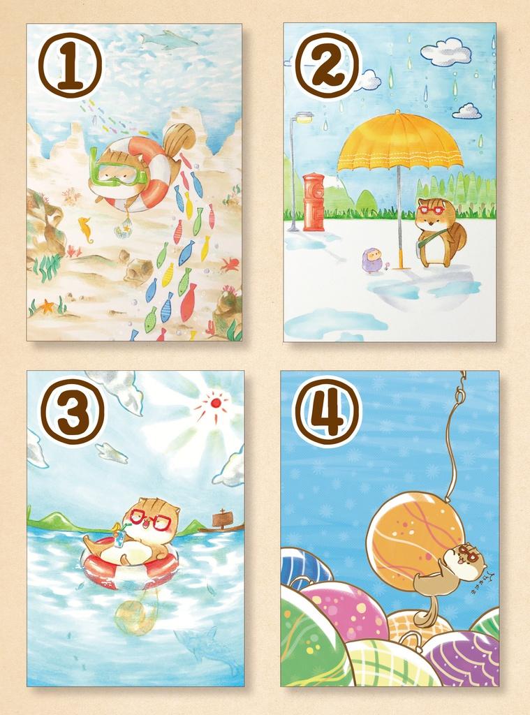 水色イラストシリーズ ポストカード