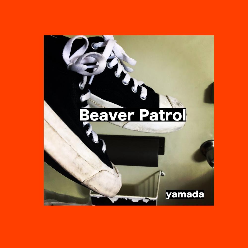 1st Mini Album「Beaver Patrol」(DL版)