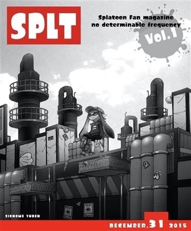 SPLT vol.1