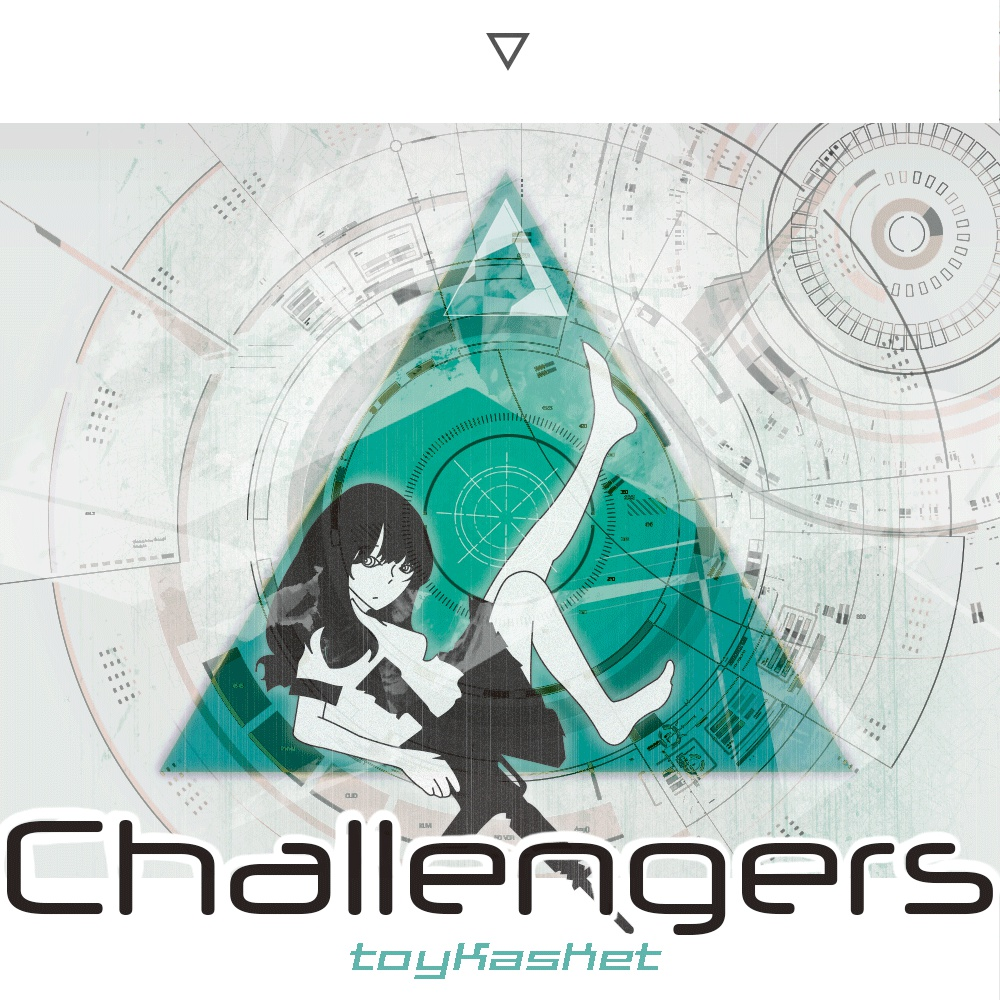 Challengers(Download)