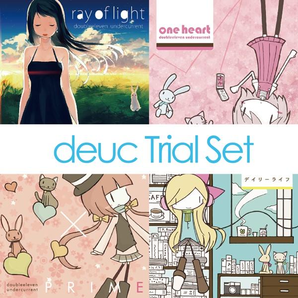 deuc Trial Set(deucトライアルセット)
