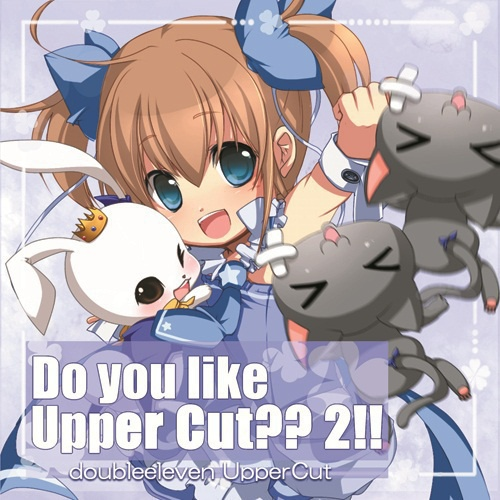 Do you like Upper Cut?? 2!! - doubleeleven UpperCut