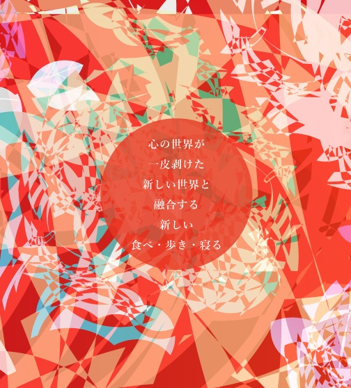 デザインカレンダー「九次元砲」(2019年4月~2020年3月)