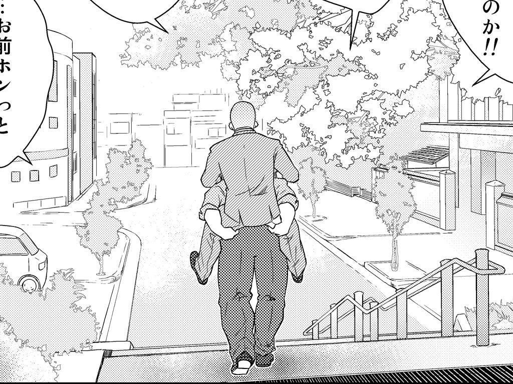 [漫画]拝啓 次期社長様