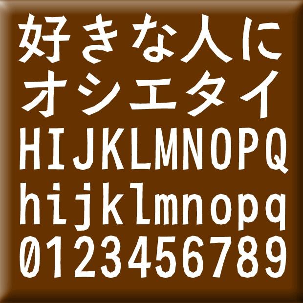 あられ 漢字