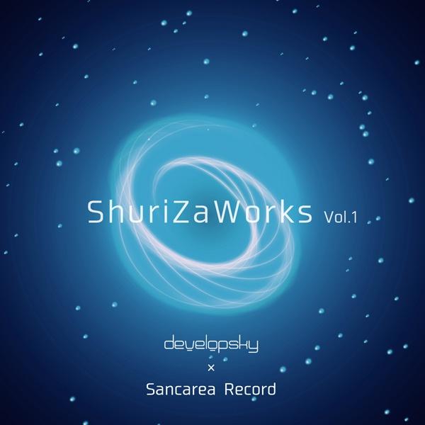 ShuriZaWorks vol.1(DL)