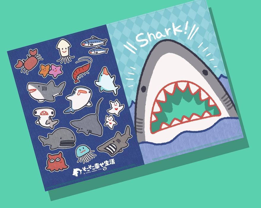 【コミティア122新作グッズ】海の生き物クリアファイル
