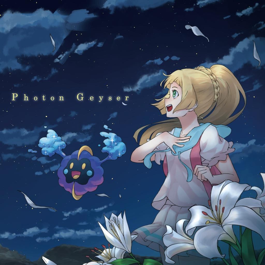 Photon Geyser