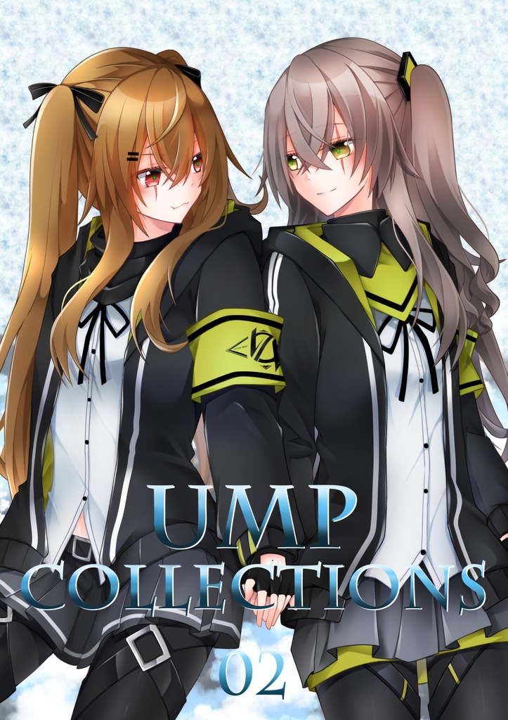 UMP COLLECTIONS 02