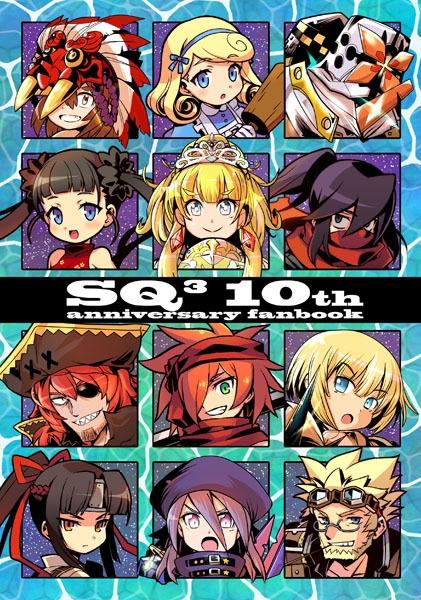 SQ3 10th anniversary fanbook