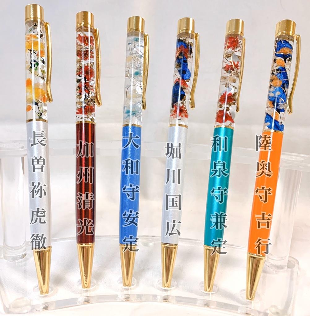 30振!刀剣乱舞 イメージ ボールペン