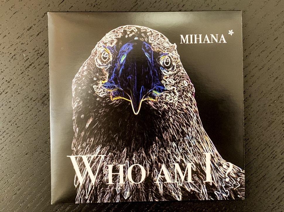 海花 mihana* オリジナル CD アルバム 「Who am I ?」ダウンロード版