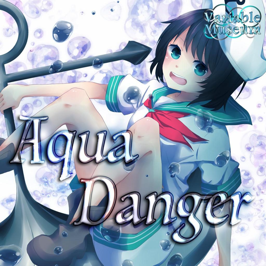 Touhou Piano Eurobeat 1st E.P. 「Aqua Danger」