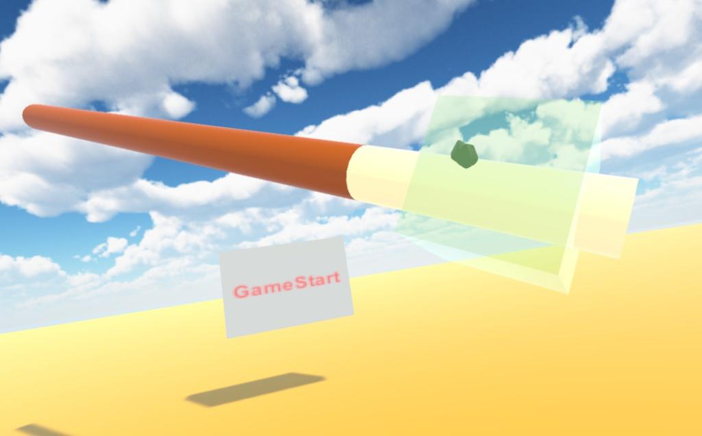 VRポッキーゲーム「ゲートオブポッキー」