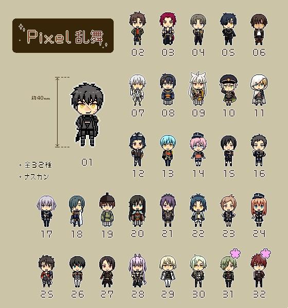 【SALE】Pixel乱舞アクリルキーホルダー