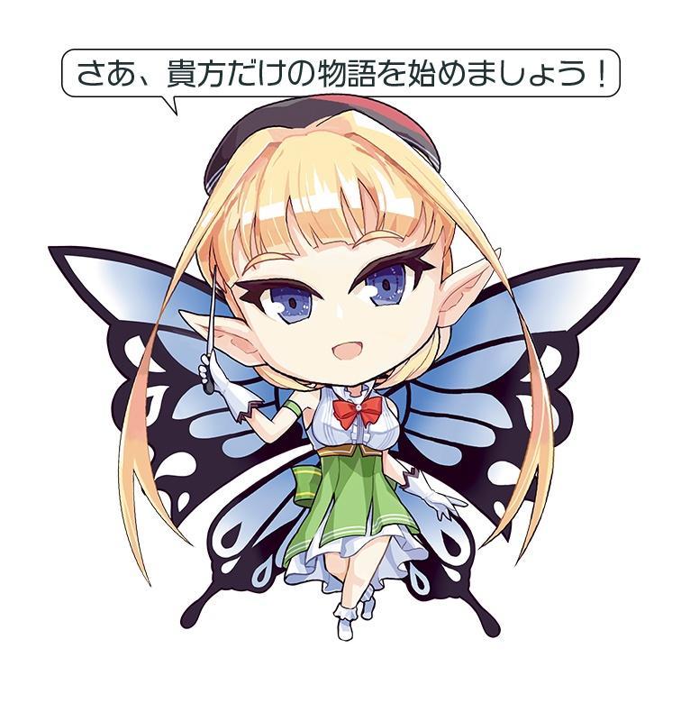 「妖精女王ピエリア」アクリルスタンド