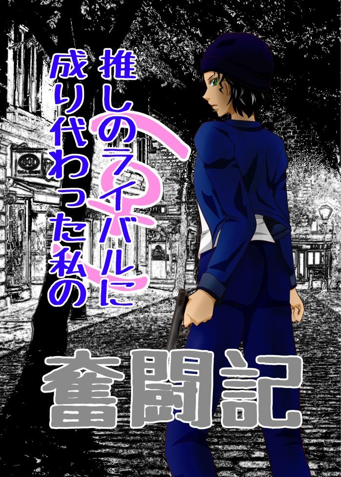 TNG発行4冊セット