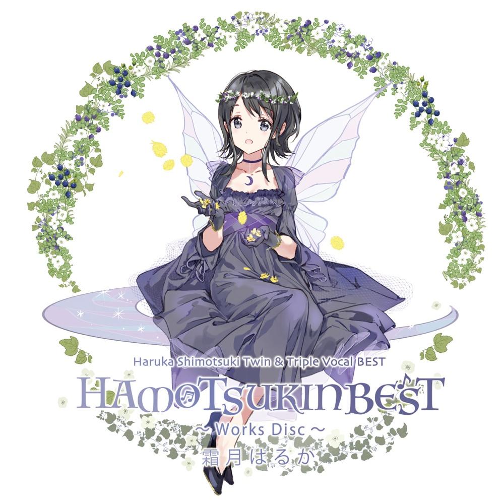 HAMOTSUKIN BEST~Works Disc~