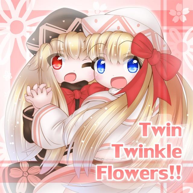[UFCD-0049] Twin Twincle Flowers!!