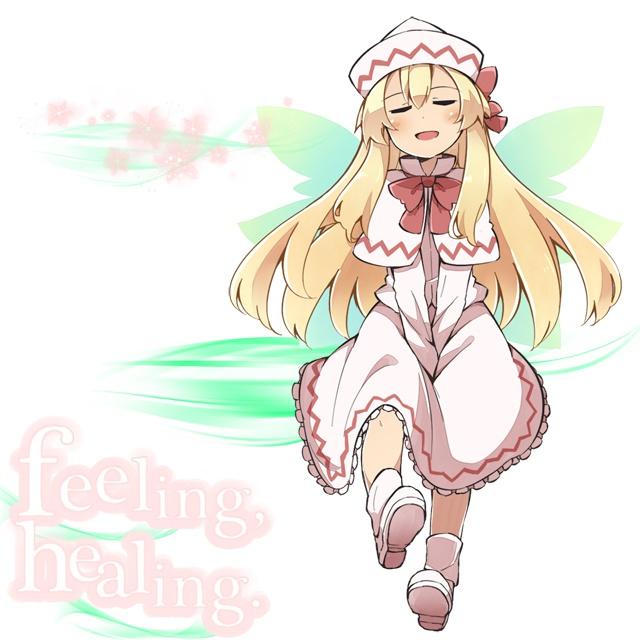 [UFCD-0040] feeling,healing.