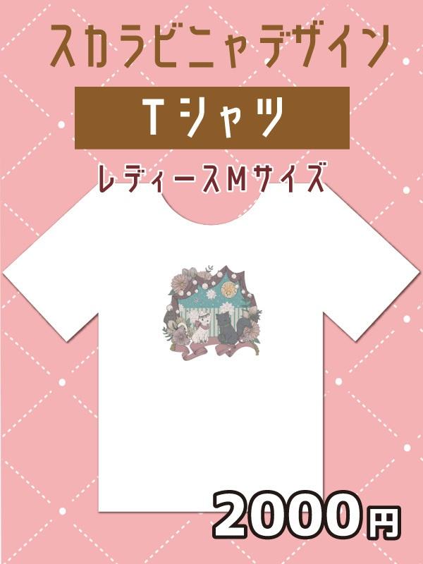 【スカラビニャデザイン】Tシャツ