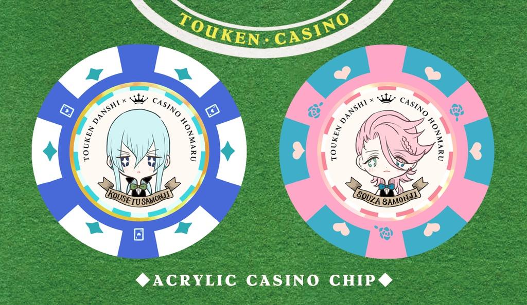 【SALE】カジノチップ風アクリルストラップ