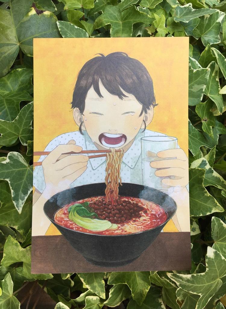 担々麺ポストカード