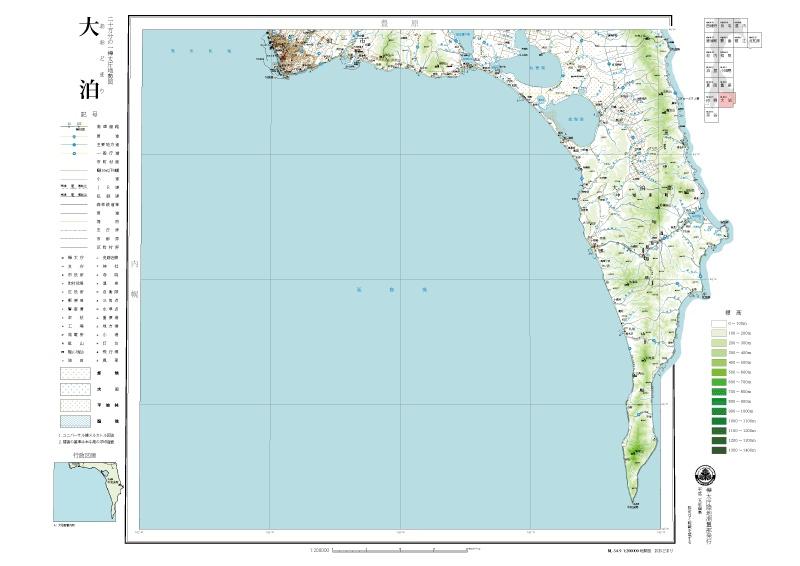 二十万分の一架空樺太地勢図5葉セット