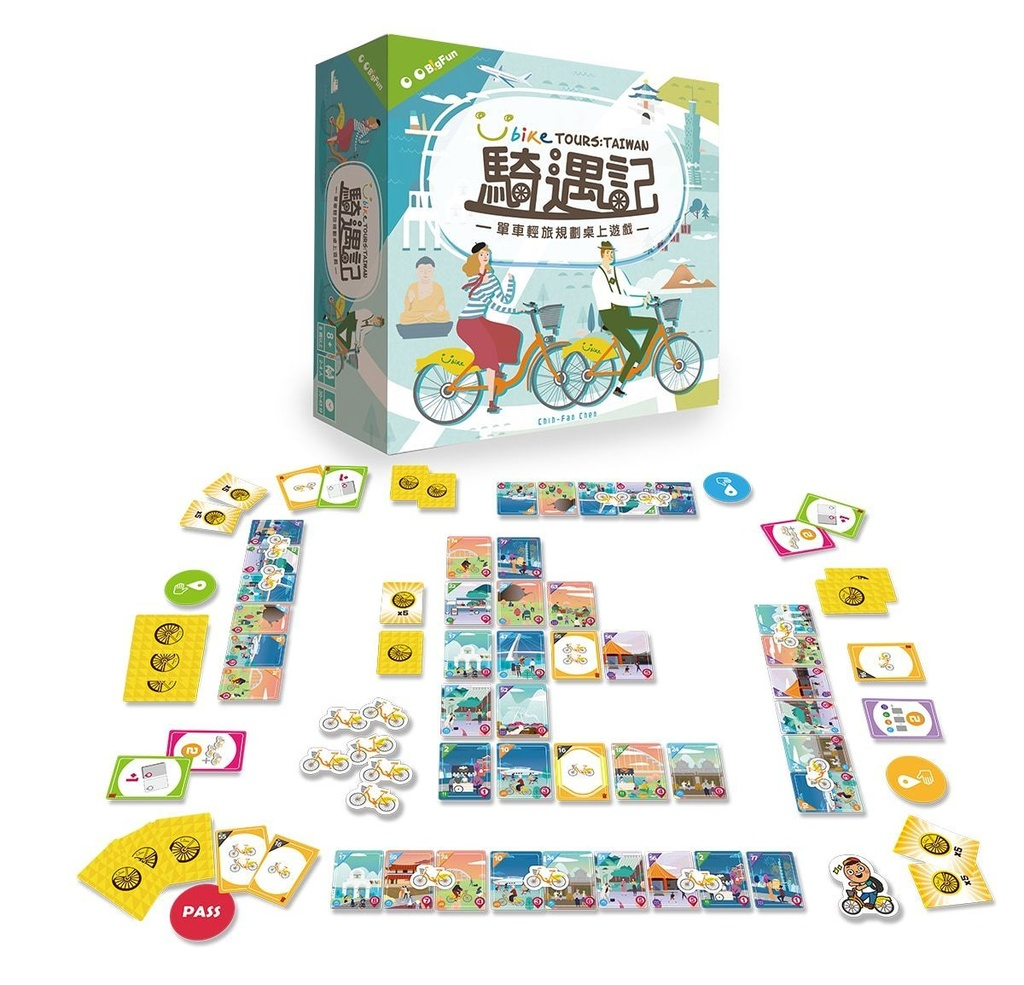 自転車ツアー (BikeTour TAIWAN)ボードゲーム