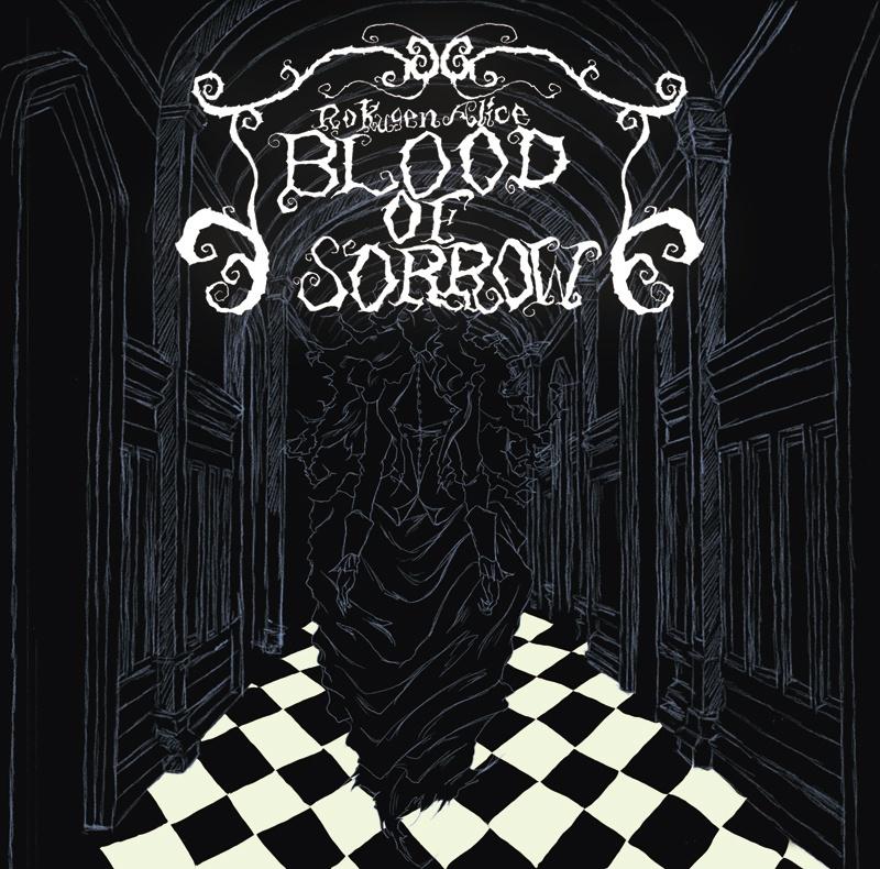 [パッケージ版] BLOOD OF SORROW
