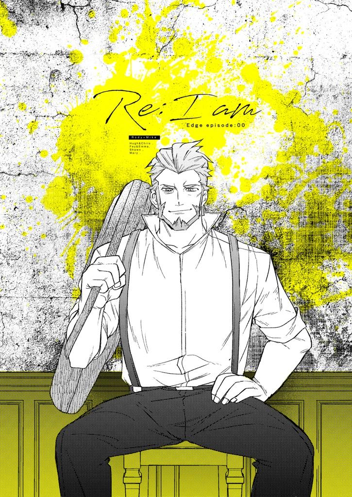 Re:I am