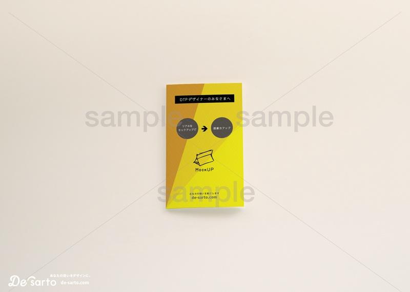 【100円お試し版】3つ折り名刺(表紙)モックアップpsdファイル