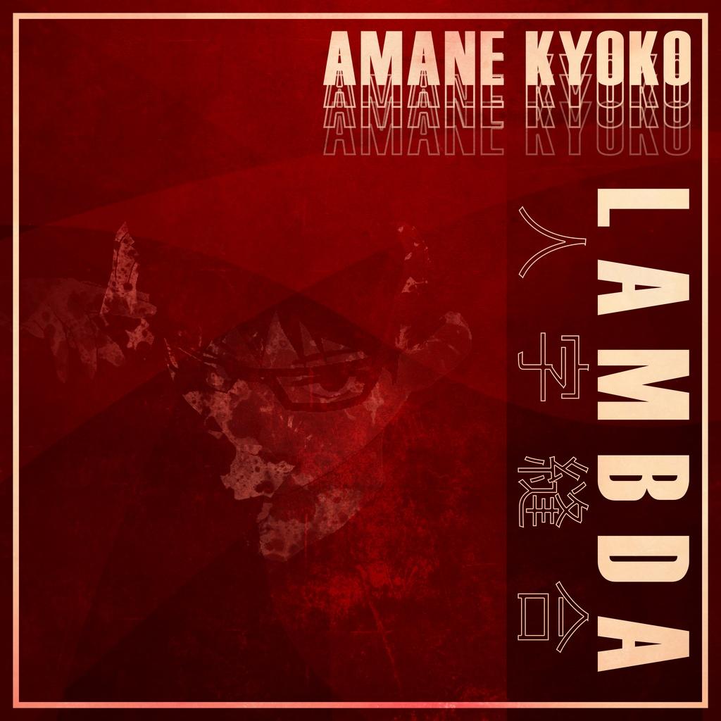 Lambda -single-