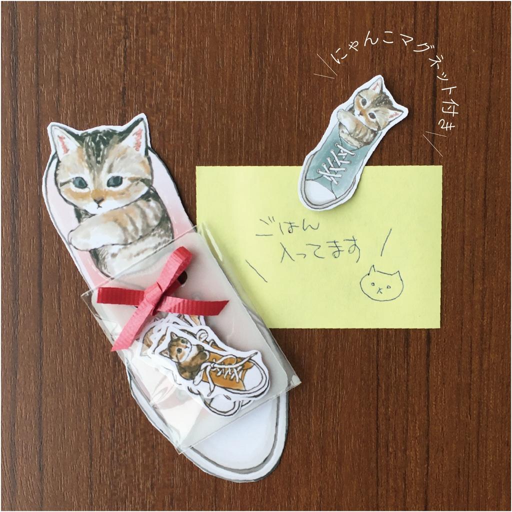 【定形郵便】子猫が温めておきましたシール(子猫12匹入り)