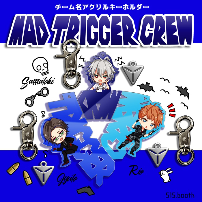 """""""MAD TRIGGER CREW""""チーム名アクリルキーホルダー"""