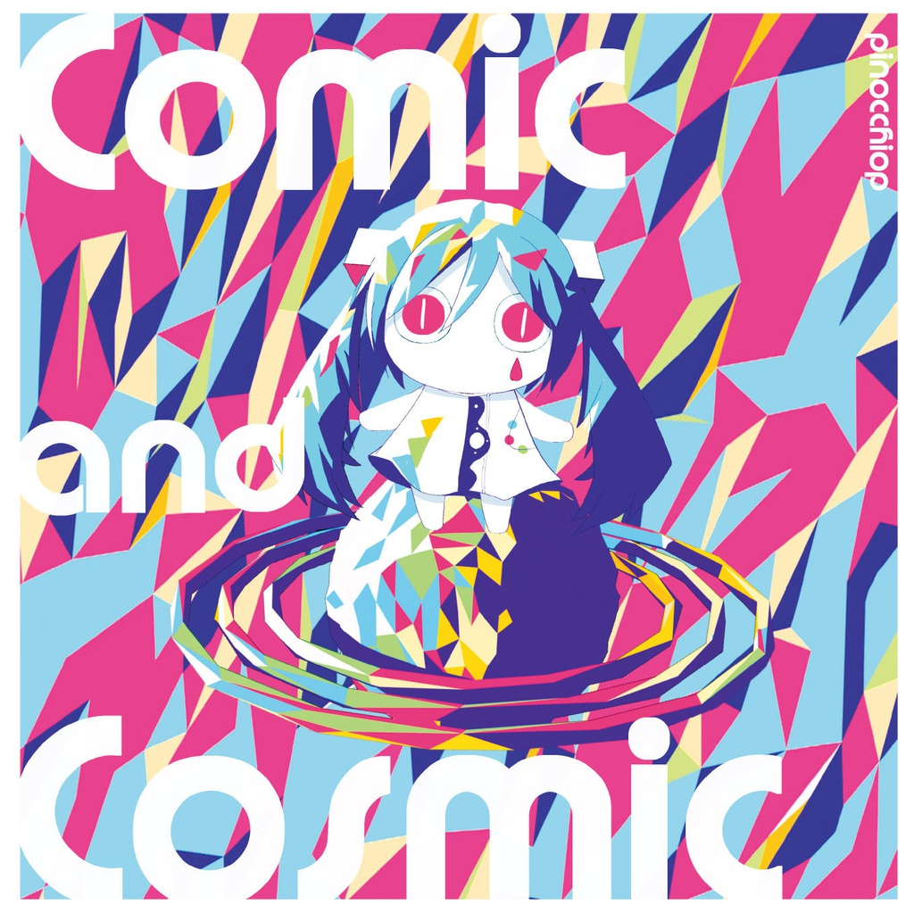 Comic and Cosmic
