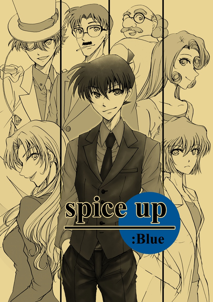 spice up:Blue