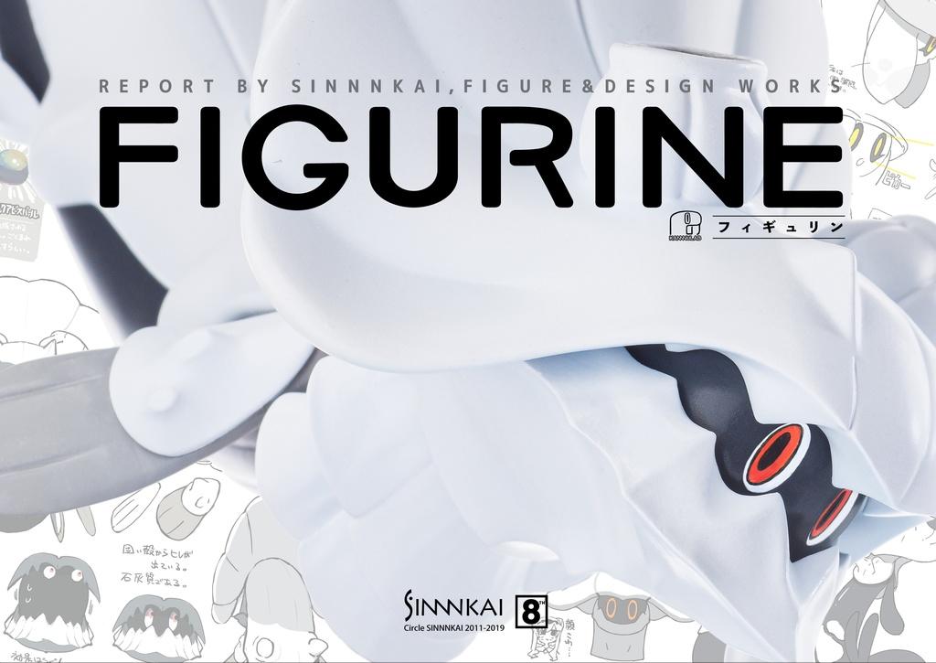 FIGURINE  フィギュリン