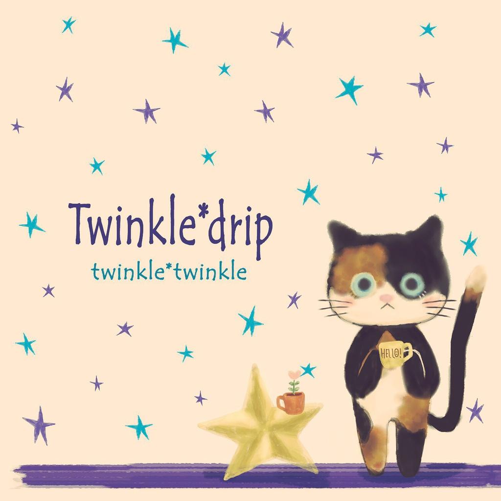 【パッケージ版】「Twinkle*drip」