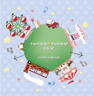 twinkle*twinkle star