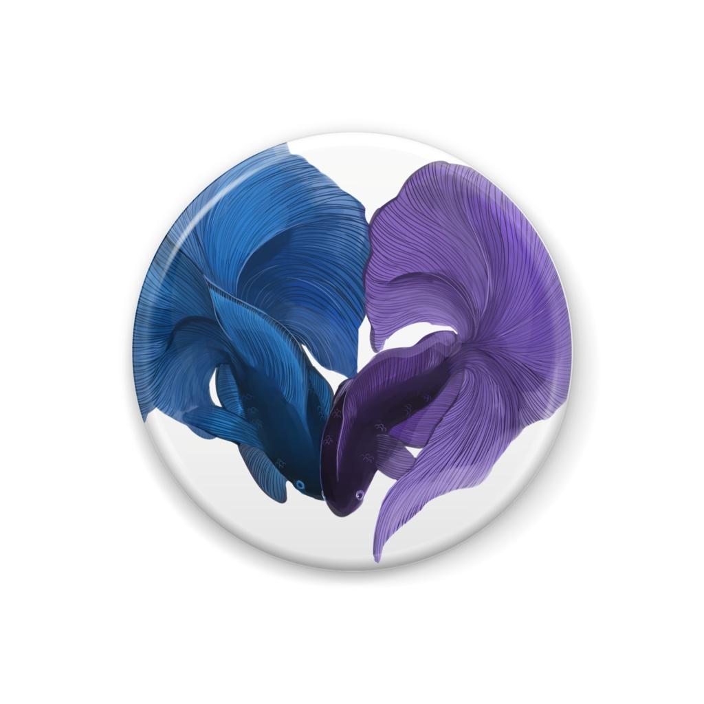闘魚(青・紫)
