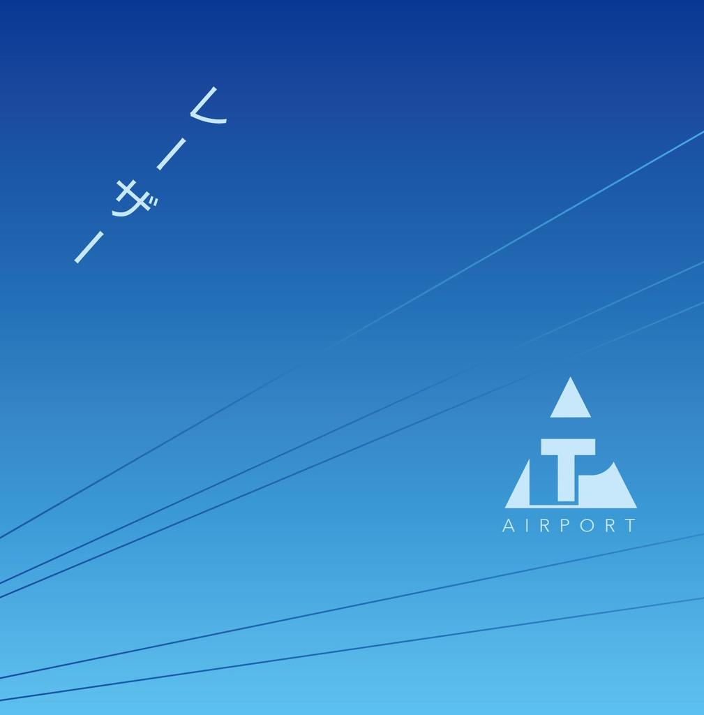 AIRPORT/レーザー