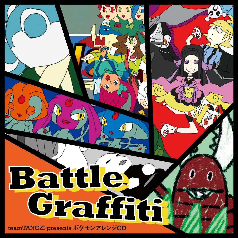 Battle Graffiti