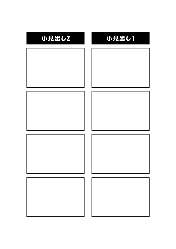 4 photoshop karamatsu0larch booth for 8 per page label template